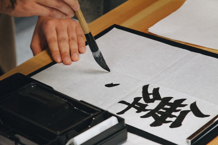 漢字検定準二級合格のコツは1つの参考書を繰り返し行うこと
